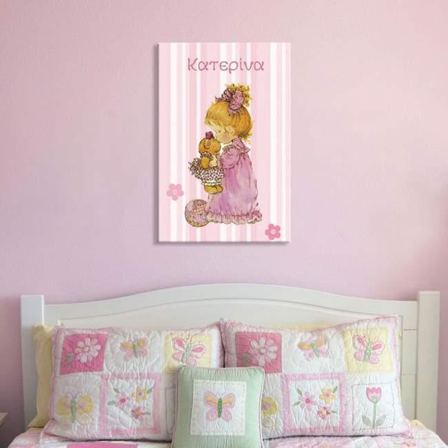My cute bear,με το όνομα που θέλετε, παιδικός - βρεφικός πίνακας σε καμβά