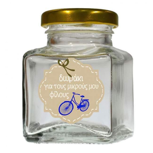 Ποδήλατο,10άδα ,αυτοκόλλητα για βαζάκια - μπομπονιέρες με το όνομα που θέλετε