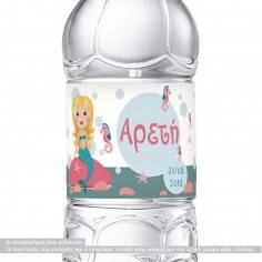 Χαριτωμένη γοργόνα,αυτοκόλλητα για βάφτιση ,βαζάκια - μπομπονιέρες - μπουκάλια ,με το όνομα που θέλετε