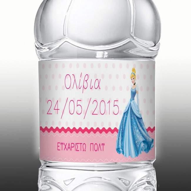 Σταχτοπούτα ,10άδα αυτοκόλλητες ετικέτες για μπουκάλια ,βαζάκια,μπομπονιέρες,με το όνομα που θέλετε