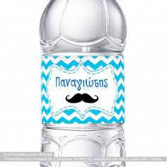 Moustache ,και το όνομα που θέλετε ,αυτοκόλλητες ετικέτες