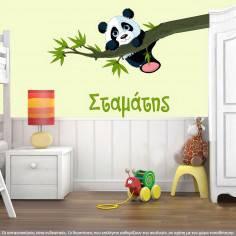 Baby Panda, με το όνομα που θέλετε,παράσταση σε αυτοκόλλητα τοίχου
