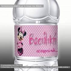 Μινι μαους (Minnie ),αυτοκόλλητα για βάφτιση ,βαζάκια - μπομπονιέρες - μπουκάλια ,με το όνομα που θέλετε