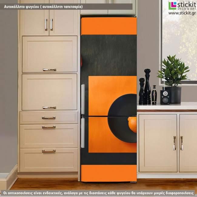 Abstract orange II, αυτοκόλλητο ψυγείου