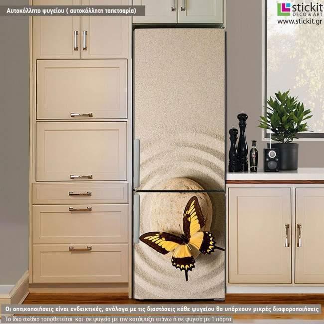 Symmetry is beauty, αυτοκόλλητο ψυγείου