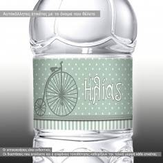 Νοσταλγικό ποδήλατο,αυτοκόλλητες ετικέτες για βάφτιση ,βαζάκια,μπομπονιέρες,μπουκάλια με το όνομα που θέλετε