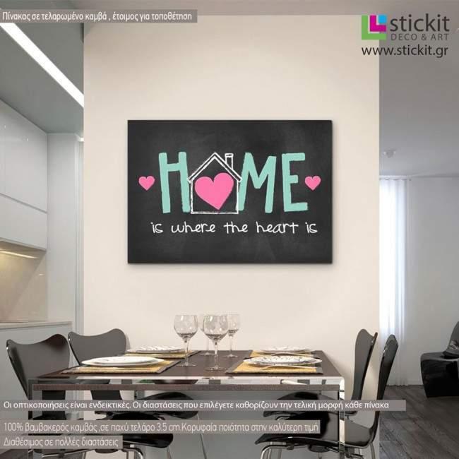 Home is where the heart is (art2), πίνακας σε καμβά