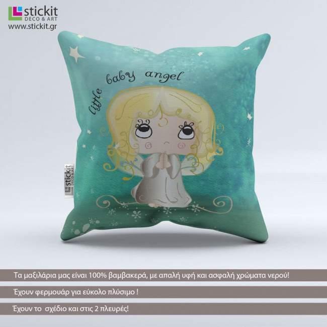 Baby Angel, 100 % βαμβακερό διακοσμητικό μαξιλάρι, με το όνομα που θέλετε!