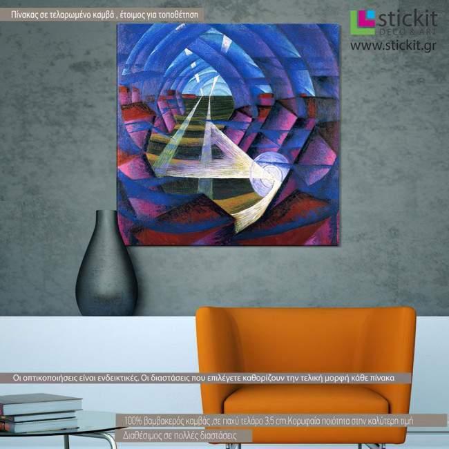 House & Light & Sky, πίνακας σε καμβά