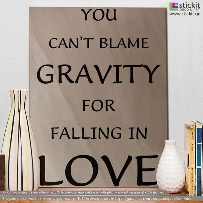 You cant blame gravity, πινακίδα ξύλινη χαραγμένη με laser