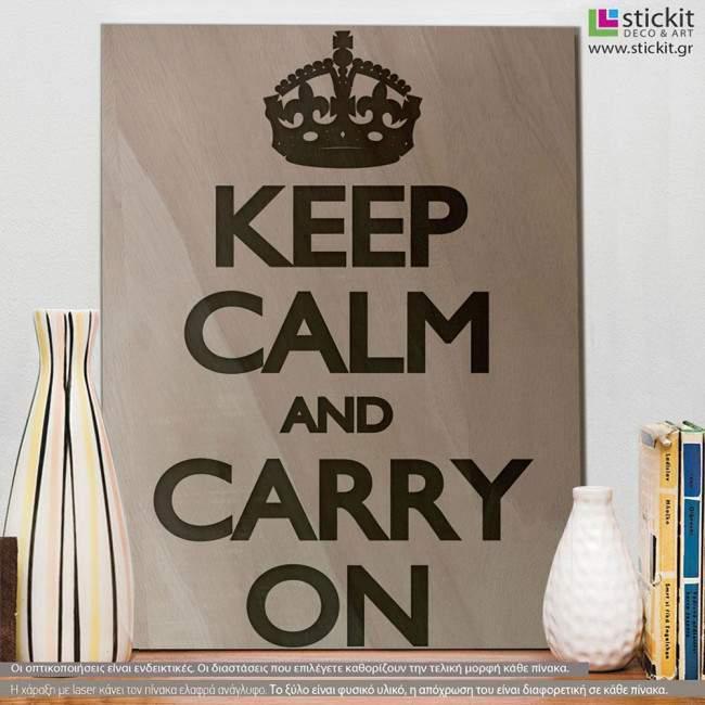 Keep calm and carry on, πινακίδα ξύλινη χαραγμένη με laser