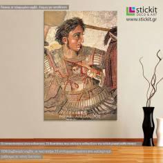 Μέγας Αλέξανδρος ψηφιδωτό , πίνακας σε καμβά