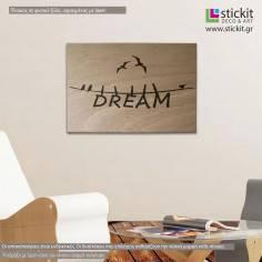 Dream, πινακίδα ξύλινη χαραγμένη με laser