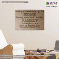 Home family blessing, πινακίδα ξύλινη χαραγμένη με laser