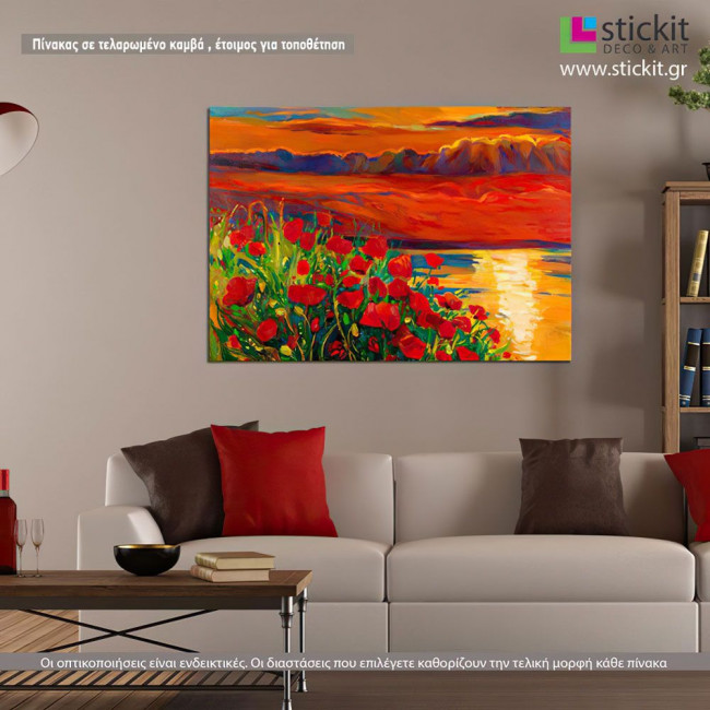 Blooming sunset, πίνακας σε καμβά