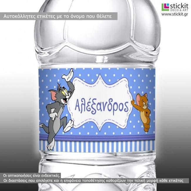 Tom & Jerry, αυτοκόλητες ετικέτες για βαζάκια,μπομπονιέρες,μπουκάλια με το όνομα που θέλετε