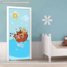 Κιβωτός του Νώε, αυτοκόλλητο πόρτας παιδικό