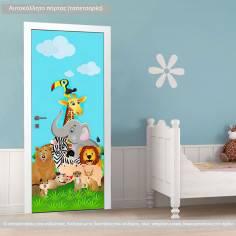 Safari animals, αυτοκόλλητο πόρτας παιδικό