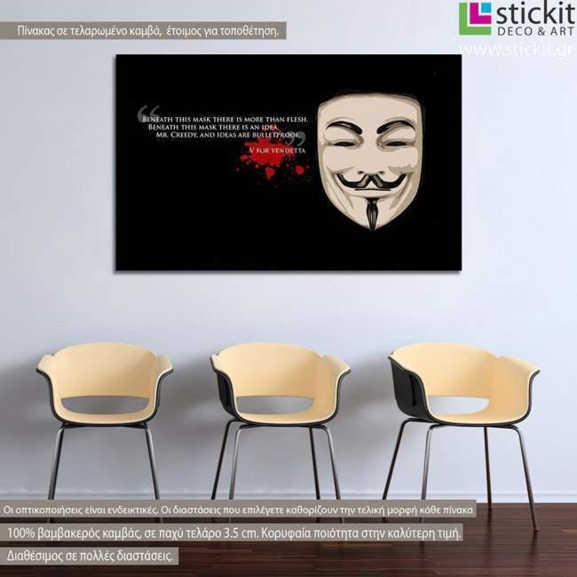 V for Vendetta, πίνακας σε καμβά
