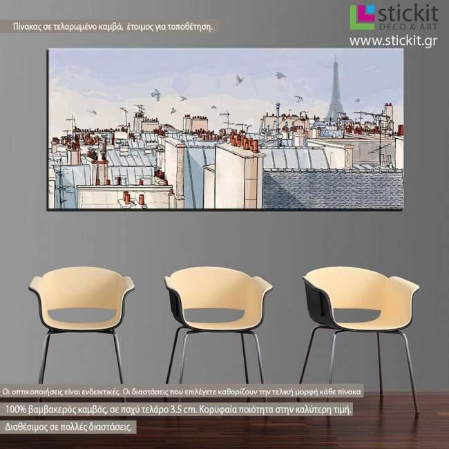 Paris roofs, πίνακας σε καμβά