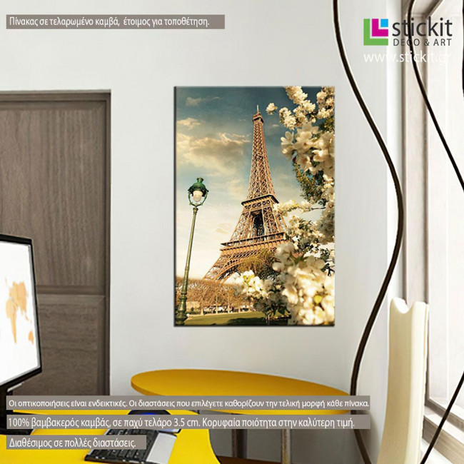 Eiffel at spring, πίνακας σε καμβά