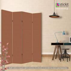 Leather brown, μονόχρωμο πτυσσόμενο διαχωριστικό (Παραβάν)