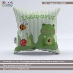 Happy day ,βαμβακερό διακοσμητικό μαξιλάρι με το όνομα που θέλετε