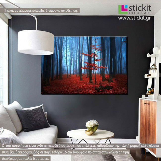 Autumnal foggy forest, πίνακας σε καμβά