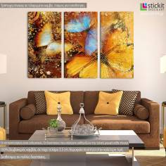Butterfly I artistic, τρίπτυχος πίνακας σε καμβά (multipanel)