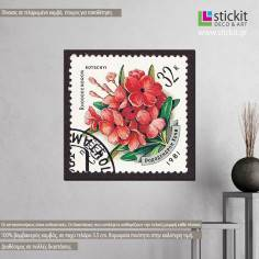 Πίνακας σε καμβά, Γραμματόσημο ροδόδεντρο