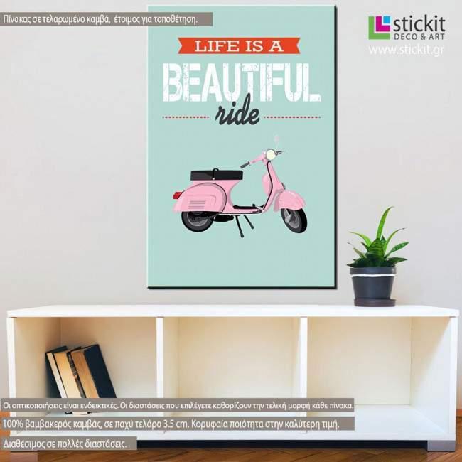 Life is a beautiful ride πινακίδα, πίνακας σε καμβά