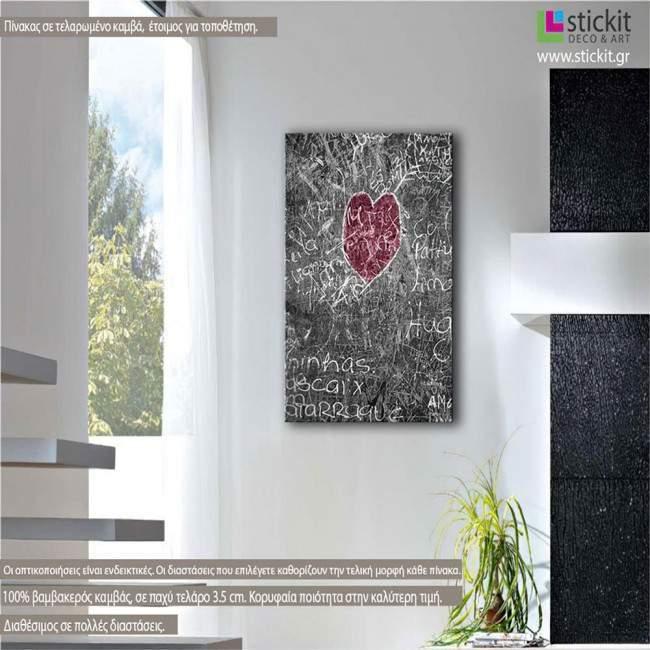 Heart chalkboard, πίνακας σε καμβά
