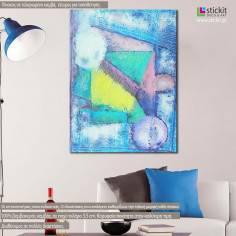 Tableau abstract Ι, πίνακας σε καμβά