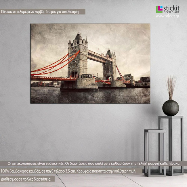 Tower bridge, vintage, πίνακας σε καμβά