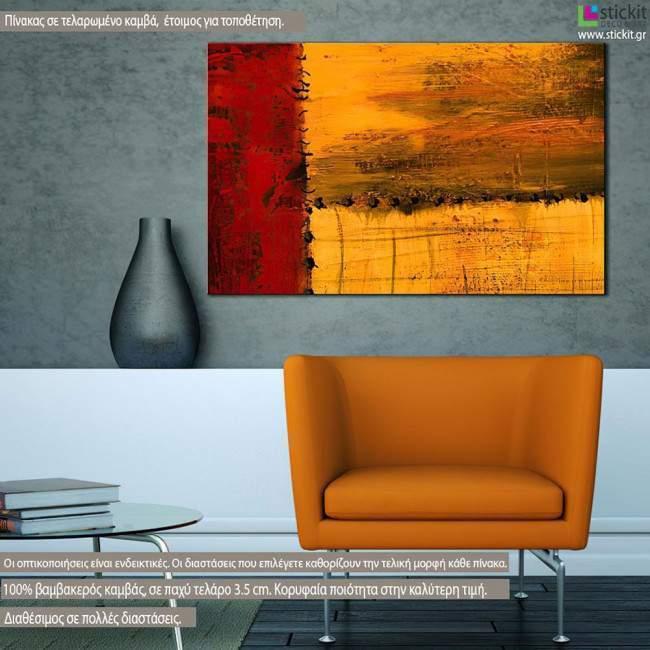 Summer Sunset, Abstract, πίνακας σε καμβά