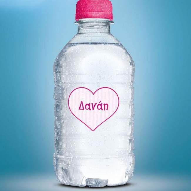 Καρδιά, αυτοκόλητες ετικέτες σε σχήμα καρδιάς ,για βαζάκια,μπομπονιέρες,μπουκάλια με το όνομα που θέλετε
