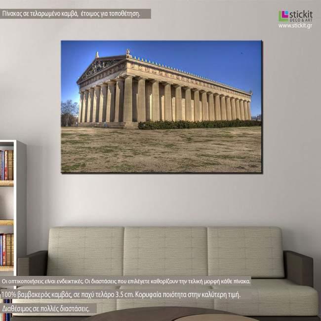 Πίνακας σε καμβά, Παρθενώνας, Parthenon original form