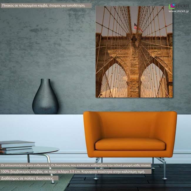 Πίνακας σε καμβά, Νέα Υόρκη γέφυρα, Brooklyn Bridge close up