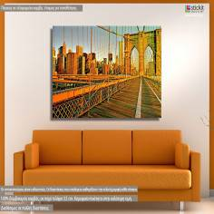 Brooklyn bridge, πίνακας σε καμβά