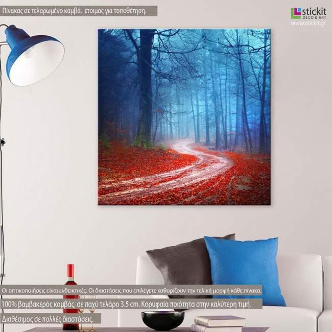 Magic forest road ,πίνακας σε καμβά