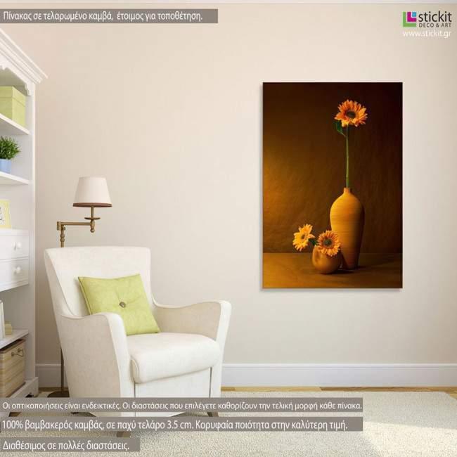Sunflower in vase, πίνακας σε καμβά