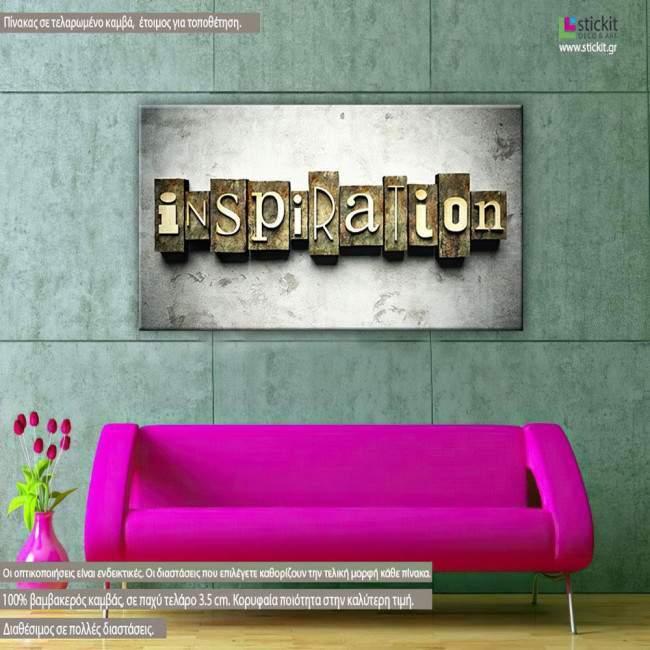Inspiration, πίνακας σε καμβά οριζόντιος
