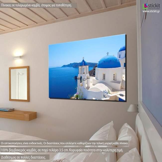 Santorini view VI, πίνακας σε καμβά