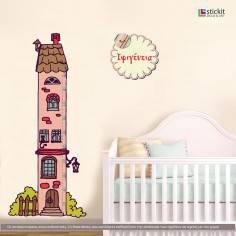 Ο πύργος της πριγκίπισσας, μεζούρα ύψους για κοριτσάκια , αυτοκόλλητα τοίχου