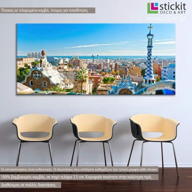 View from Park Güell , Barcelona, πανοραμικός πίνακας σε καμβά