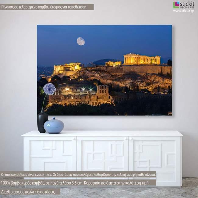 Ακρόπολη στο σεληνόφως, πίνακας σε καμβά