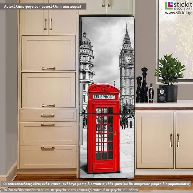 Red telephone box, αυτοκόλλητο ψυγείου, αυτοκόλλητο ψυγείου