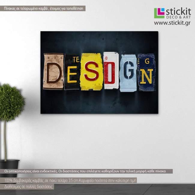 Design word plate, πίνακας σε καμβά