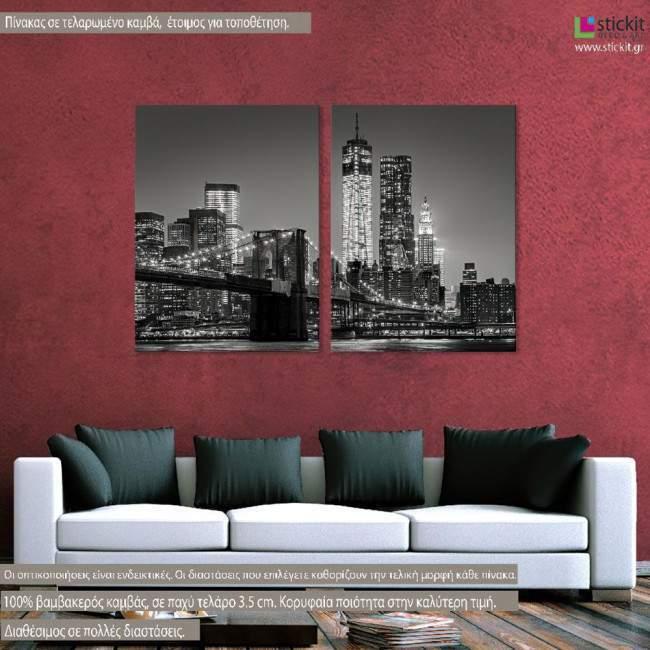 Brooklyn bridge, δίπτυχος πίνακας σε καμβά (multipanel)