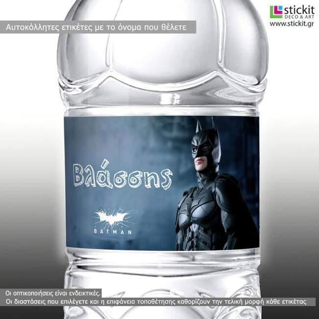 Batman, αυτοκόλλητες ετικέτες με το όνομα που θέλετε